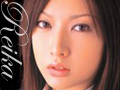 コレドラ(嬲られるOL・麗花の場合)